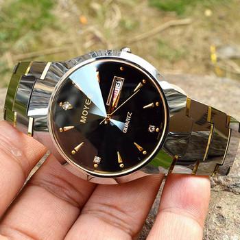 Елегантен водоустойчив метален мъжки часовник