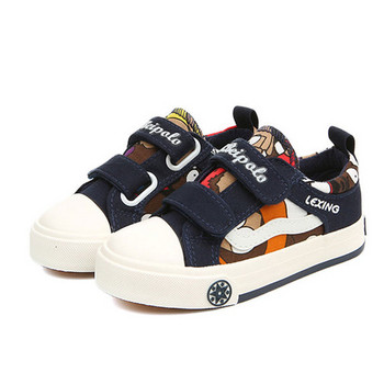Καθημερινά παιδικά παπούτσια για αγόρια με λουράκια βελκρό και έγχρωμες  εφαρμογές 3cb39b74af4