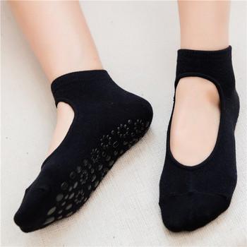Памучни чорапи за йога в няколко цвята