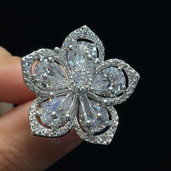 Дамски модерен пръстен във формата на цвете