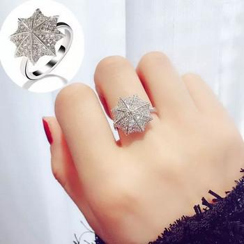 Дамски ежедневен пръстен в два модела