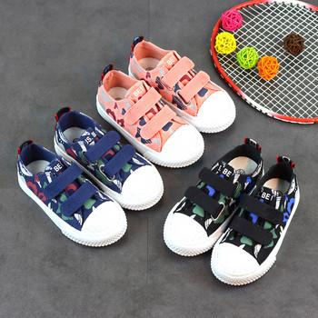 17f5dad77fe Παιδικά πάνινα παπούτσια κατάλληλα για κορίτσια και αγόρια - Badu.gr ...