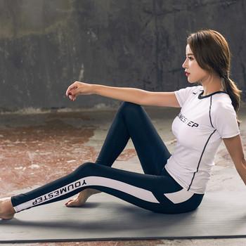 Облекло за йога в комплект от две или три части - тениска, клин и топ