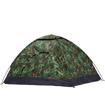 Камуфлажна палатка в два размера подходяща за риболов