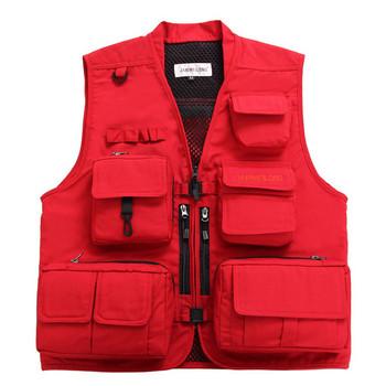 Плътен елек с много джобове в три цвята подходящ за риболов
