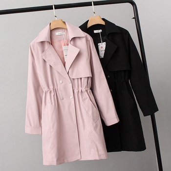 Γυναικείο φθινοπωρινό κομψό παλτό σε μαύρο και ροζ χρώμα - Badu.gr Ο ... 65399df97eb