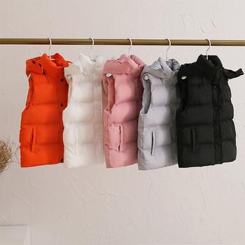 Παιδικό γιλέκο σε πέντε χρώματα για κορίτσια και αγόρια - Badu.gr Ο ... 592d73bd7aa