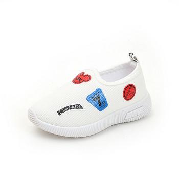 Детски обувки за момчета от дишаща материя в три цвята