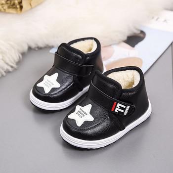 Детски модерни обувки за момчета в червен и черен цвят