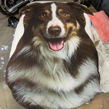 Ново модерно 3D одеяло с куче - различни модели