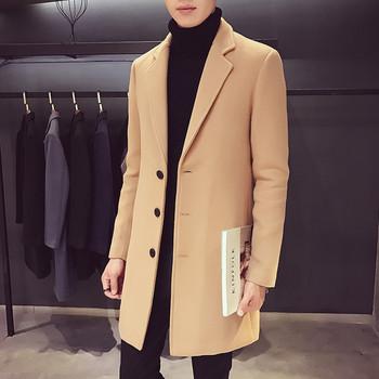 Мъжко изчистено палто в няколко цвята