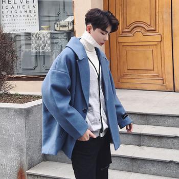 Спортно-елегантно мъжко палто в три цвята - широк модел