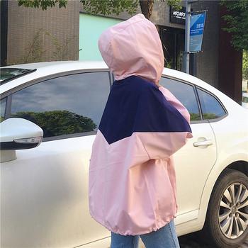 Γυναικείο μπουφάν για το φθινόπωρο με κουκούλα