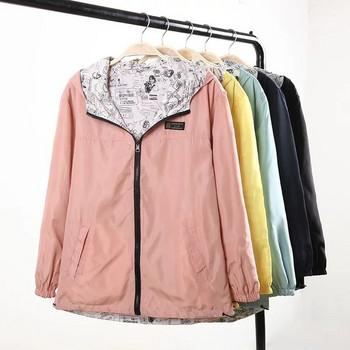 Γυναικείο μπουφάν με δύο όψες και κουκούλα  σε διάφορα χρώματα