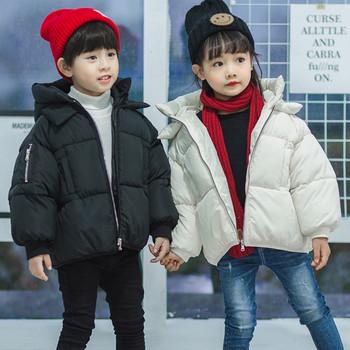 Χειμερινό παιδικό μπουφάν σε πέντε χρώματα κατάλληλο για κορίτσια και αγόρια bd926db30c9