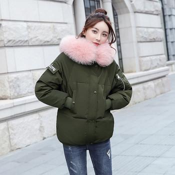 Зимно дамско яке с пух в няколко цвята