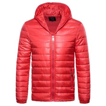 Спортно-ежедневно яке с качулка и джобове в няколко цвята