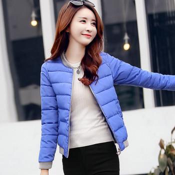 Γυναικείο κοντό μπουφάν  με κολάρο σε σχήμα O