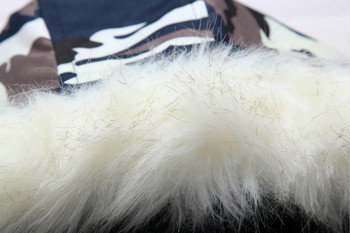 Камуфлажно мъжко яке с качулка и пух - Slim модел