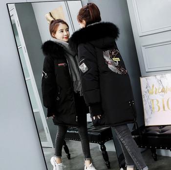 Дълго дамско яке с бродерия в няколко цвята