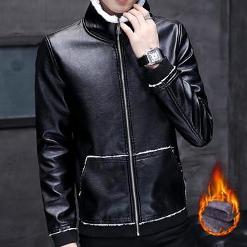 Мъжко яке от еко кожа с пух и джобове в три цвята