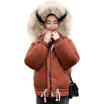 Зимно дамско яке с пух в пет цвята