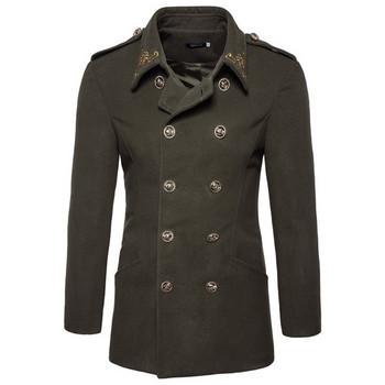Мъжко елегантно палто в четири цвята