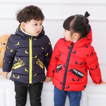 Μοντέρνο χειμερινό παιδικό μπουφάν κατάλληλο για κορίτσια και αγόρια σε τρία  χρώματα da1fdbab4cb