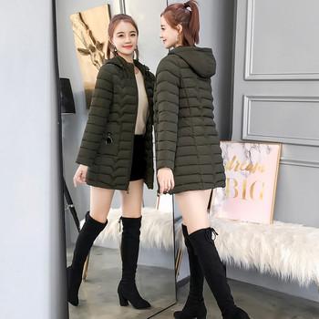 Γυναικείο μοντέρνο μπουφάν  σε τρία χρώματα