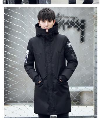 Модерно мъжко зимно яке с апликации в няколко цвята