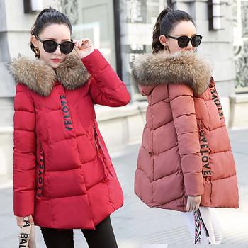 Μοντέρνο χειμερινό γυναικείο μπουφάν με τέσσερα χρώματα