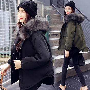 Κομψό γυναικείο μπουφάν σε τέσσερα χρώματα