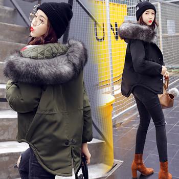 Стилно дамско яке в четири цвята