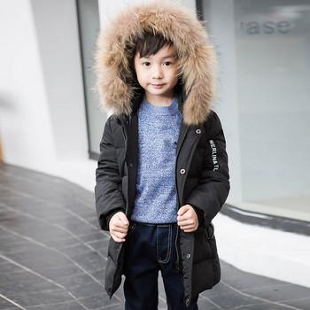 Дълго детско яке за момче в черен цвят