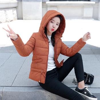 Дамско яке подходящо за ежедневието в три цвята