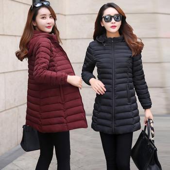 Ежедневно дамско яке с качулка в три цвята