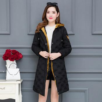 Γυναικείο μπουφάν με κεντήματα σε δύο χρώματα