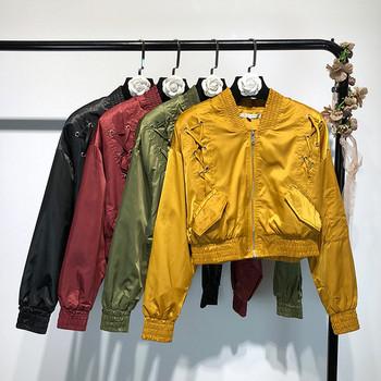 ΝΕΟ μοντέλο μοναδικό γυναικείο μπουφάν σε τέσσερα χρώματα