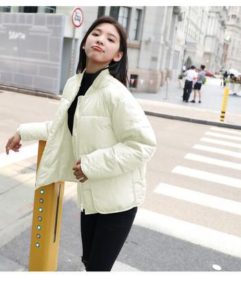 Καθημερινό γυναικείο μπουφάν με φερμουάρ σε τρία χρώματα
