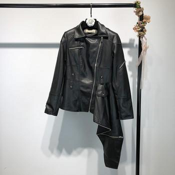 Ασύμμετρο γυναικείο μπουφάν σε μπορντό και μαύρο χρώμα