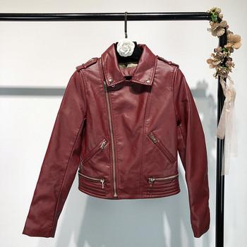 Модерно дамско яке от еко кожа в три цвята