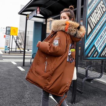 Дамско модерно яке с цветна бродерия и пух на качулката