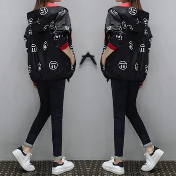 Γυναικείο μπουφάν για το  φθινόπωρο με δύο πρόσωπα