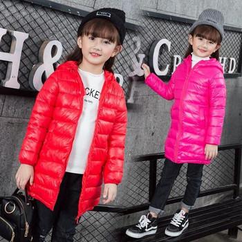 Детско яке подходящо за момиче и момче в няколко цвята