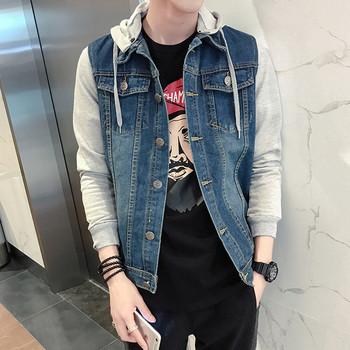 Спортно-ежедневно мъжко дънково яке с качулка