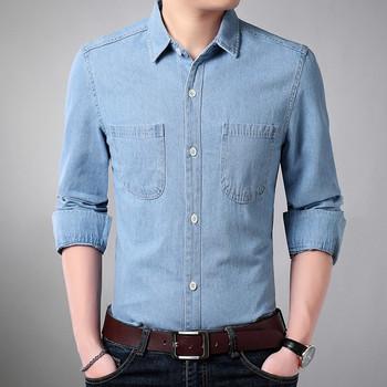 Ανδρικό τζιν πουκάμισο με μπροστινές τσέπες - Badu.gr Ο κόσμος στα ... e7e31614f24