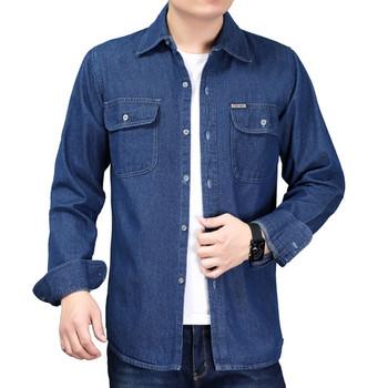 Ανδρικό τζιν πουκάμισο με μπροστινές τσέπες - Badu.gr Ο κόσμος στα ... adc99e68f79