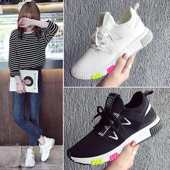 Καθημερινά γυναικεία παπούτσια σε λευκό και μαύρο χρώμα - Badu.gr Ο ... 82a885ad7c5