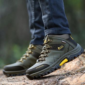 Мъжки спортни обувки подходящи за туризъм в два модела