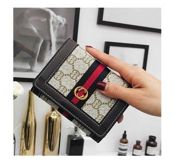 Γυναικείο μοντέρνο πορτοφόλι σε διάφορα χρώματα